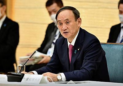 痛いニュース(ノ∀`) : 菅首相 「定額給付金の予定はない。最終的には生活保護がある」 - ライブドアブログ