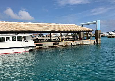 沖縄の風景はくせが強い〜「ここはどこでしょう?」48回 :: デイリーポータルZ
