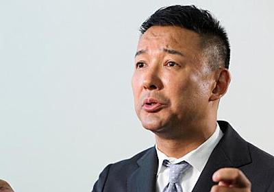 山本太郎氏 次期衆院選の野党共闘、消費税5%は絶対条件 - 毎日新聞