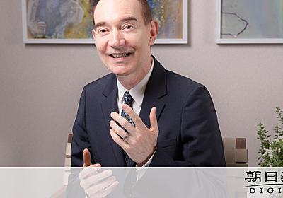 同性婚公表「心の膜が1枚とれた」 キャンベル氏語る:朝日新聞デジタル