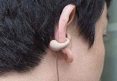 【レビュー】耳を塞がないイヤフォン「ambie」がワイヤレス化。日常に音楽がもっと近づいた - AV Watch