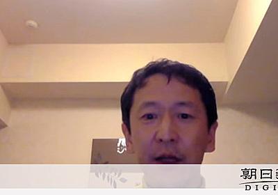 新型肺炎、船内の対策を神戸大教授が批判「悲惨な状態」:朝日新聞デジタル