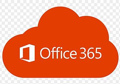 【Office365参考書】回復可能なアイテム領域のアイテムを抽出するには? - 社畜の所業