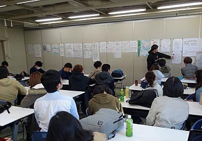 路線図をゼロから作り直してデザインを学ぶ授業 :: デイリーポータルZ