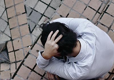 日本は何も期待できない国。若者意識調査の結果が示す厳しい未来 - まぐまぐニュース!