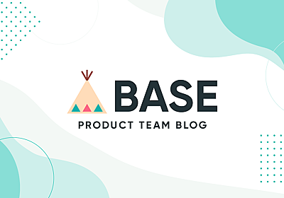 ローカル開発環境のために外部サービスをモック化する - BASEプロダクトチームブログ