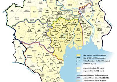 """地図ねこ on Twitter: """"東京の地名について何か言うときはこういう地図を頭に置くようにしている https://t.co/LQsxdt26i9"""""""