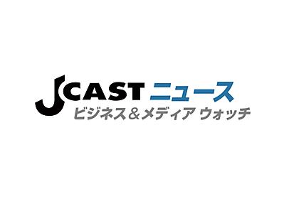 日本音楽界のすさまじい現状  CD年間トップ10は「嵐」と「AKB」だけ? : J-CASTニュース
