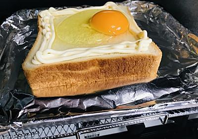 1月14日 【食パンレシピ】佐藤健が作る「こがしマヨたまトースト」を作ってみた - マムのおうちごはん