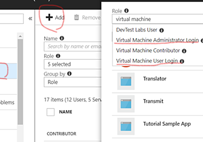 Azure上のLinux VMにAzure AD認証でログインする - 浅草橋青空市場