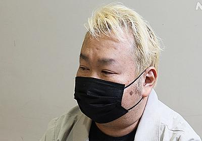 ハチミツ二郎さん 生死をさまよって「今の方が後遺症ひどい」 | 新型コロナウイルス | NHKニュース