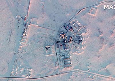 CNN.co.jp : ロシア、北極圏で大幅な軍備増強 衛星画像から見る