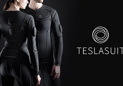 TESLASUITブランド製、VR/ARに対応したスーツ型デバイス「TESLASUIT」の取り扱いを開始 | 株式会社アスク