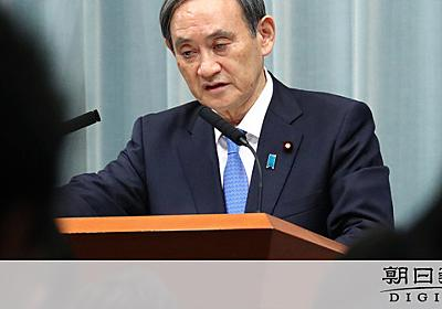 菅氏「分かりうる限り、説明している」 桜を見る会で:朝日新聞デジタル