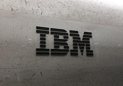 IBMビジネスパートナー合同フェア2019 【イベントレポート】