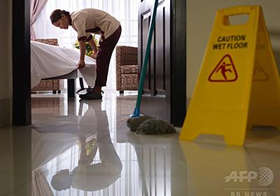 世界で最もホテルの部屋がきれいな都市は東京 写真1枚 国際ニュース:AFPBB News