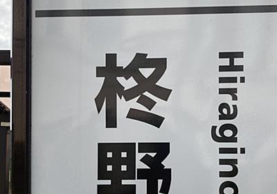 """てふてふ on Twitter: """"いや、新ゴじゃん https://t.co/6TgjCy5b4D"""""""