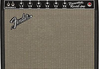 ハンドワイヤード?プリント基板?? FENDER 64 Custom Princeton Reverbと65 Princeton Reverb | エレキギター情報TGR