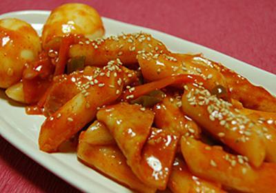 トッポッキの作り方 | 韓国料理レシピ