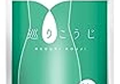 アプリの調子悪すぎ☆風邪引き家族 - 庶民mamalog☆