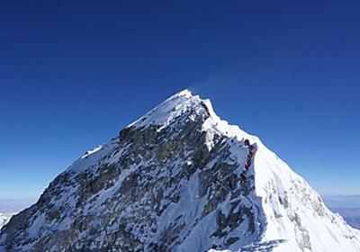エベレストでも新型コロナが蔓延、ベースキャンプで多くの登山者が感染か? – Switch News(スウィッチ・ニュース)