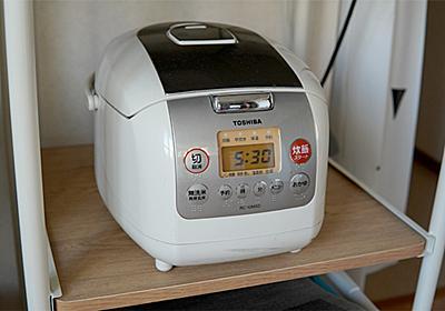 7000円の炊飯器を10年使い続けた俺、ご飯の炊き方をついに見直す - ぐるなび みんなのごはん
