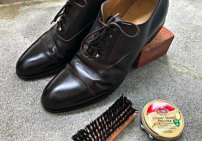 「陸上自衛隊式靴磨き」で革靴はどれだけ美しくなるか?|@DIME アットダイム