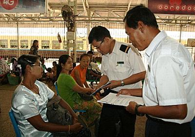国鉄民営化ノウハウを30年ぶりにミャンマーで再現 乗せてやるから乗っていただくへ、サービスの質大幅向上(1/4)   JBpress (ジェイビープレス)