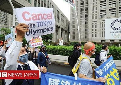 東京五輪、国民が支持を表明しにくい日本 - BBCニュース