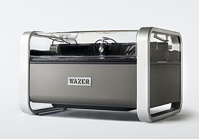 The First Desktop Waterjet Cutter by WAZER —Kickstarter