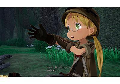 ゲーム『メイドインアビス 闇を目指した連星』2022年に発売決定。PS4、Switch、PC用で、アビスの世界で冒険する3DアクションRPG - ファミ通.com