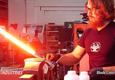 世界で初めてプラズマが光の刃となるライトセーバーが開発される - GIGAZINE