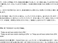 日本人の大人がよくする、英語の間違い - Google ドキュメント