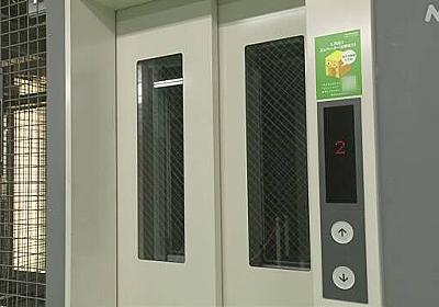 非接触のエレベーター開発相次ぐ 新型コロナ感染リスク削減へ | 新型コロナウイルス | NHKニュース