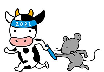 自民党内ー5月下旬に東京都に緊急事態宣言ー五輪開催は無理 、動画 – 世の中理不尽・ぼやきプログ