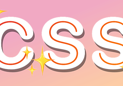 In Search of a Stack That Monitors the Quality and Complexity of CSS | CSS-Tricks