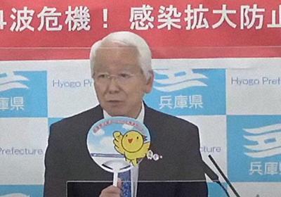 うちわでマスクに対抗? 兵庫の配布計画迷走、ちらつく大阪の影   毎日新聞