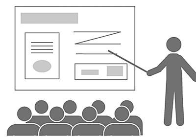 【問題提起】篠原嘉一氏に情報教育の講演を依頼する前に考えていただきたいこと ~ITエンジニアから見た、情報教育のあり方について~ - give IT a try