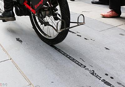 道路に残る自転車のタイヤ痕を広告に! 拡大するシェア自転車の新展開になるか?   乗りものニュース