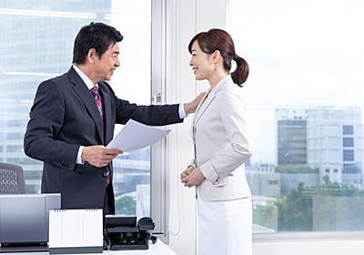 女性を上手く「褒められない」男の3つの誤解   オンナと働くオトコのお作法   東洋経済オンライン   経済ニュースの新基準