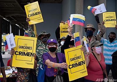 経済危機のベネズエラ、最低賃金3倍増 それでも月給で肉買えず 写真4枚 国際ニュース:AFPBB News