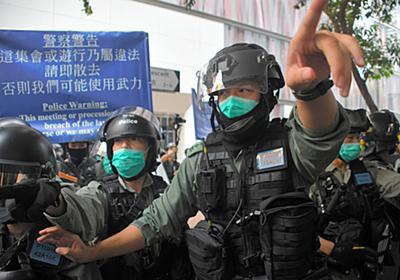 香港、令状なしの捜査を一部許可 反体制派の出国制限も - ライブドアニュース