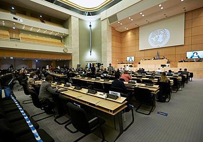 国連人権理事会選挙、中国・ロシアを理事国に選出 サウジは落選 | ロイター
