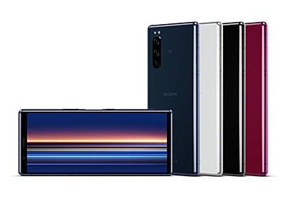 Xperia 5をソニーが発表。主なスペック仕様。2019年秋に日本でも発売 - ビジョンミッション成長ブログ