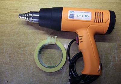 基板にダメージを与えず、簡単に表面実装部品を外す方法 (1/3) - EDN Japan