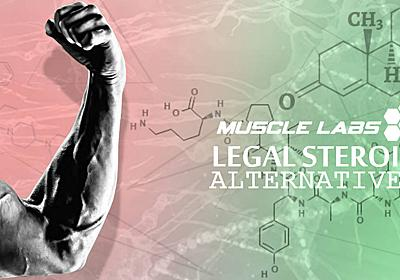 The Best Legal Steroids Alternatives for Bodybuilders by Muscle Labs USA