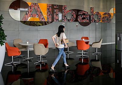 就活で30社落ちた中国のアリババ会長が、ダボス会議で語った意外な成功論