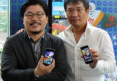 ローカライズを徹底して満足度を上げる――「GALAXY S」が世界で売れた理由 - ITmedia Mobile