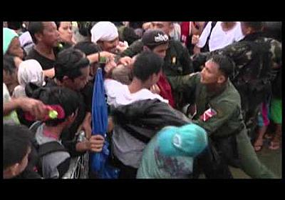 0dc8f85326c Raw: Chaos in Philippines As Victims Evacuate - YouTube