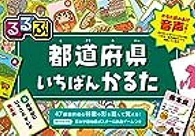 連休中にわたしがやりたいこと。子どもたちとカードゲーム! - ゆるキャリママの家庭学習メモ